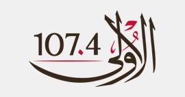 إذاعة الأولى Aloula Radio