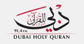 إذاعة دبي للقرآن الكريم
