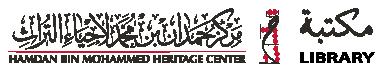 Library Logo-03