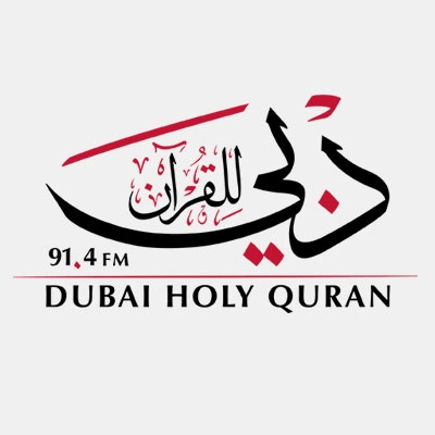 Dubai Radio for Quran